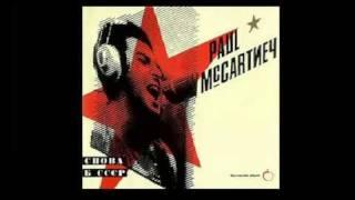06.- Paul McCartney - Lucille (Album Снова в СССР 1988)