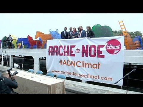 Γαλλία: «Η Κιβωτός του Νώε για το Κλίμα» ευαισθητοποιεί τα παιδιά