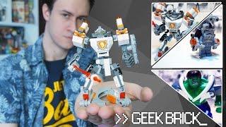 [Geek-Brick Самоделки] Броня для LEGO Халка, Nexo Knights улучшение Ланса, Обвес для фигурки