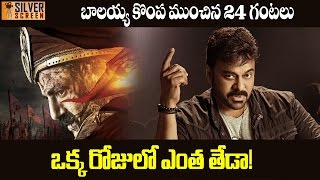 Balayya Lost Good Opportunity In Just 24 Hours  Latest Telugu Cinema News  Silver Screen