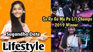 Sugandha Date (Sa Re Ga Ma Pa Li'l Champs 2019 Winner) Lifestyle / Family, House, Age