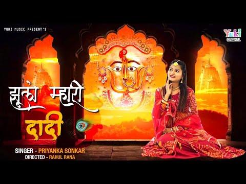 the jhulo ri mahari mayad to man harshe
