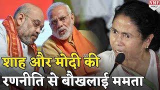 BJPऔरRSSपरममताकेआरोप,कितनासच,कितनाझूठ?
