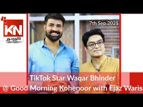 Good Morning With Dr Ejaz Waris 07 September 2021   Kohenoor News Pakistan
