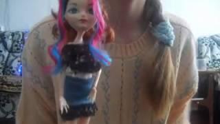 Краткий обзор на куклу Браер Бьюти.