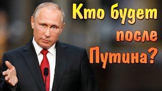 Кто будет после Путина?   Политика и информационные войны в СМИ России и Украины