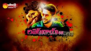 Naga Chaitanya Hilarious Chit Chat || With Premam movie team