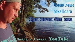Рыбалка в твери и области