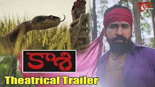 Kaasi last Theatrical Trailer