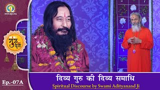 Guru Purnima 2020 || EP 7 (Part 2/2) || Divya Guru Ki Divya Samadhi || Shri Ashutosh Maharaj Ji