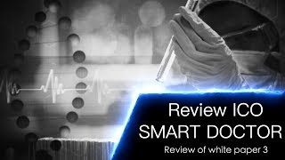 About ICO Doctor Smart | White Paper №3