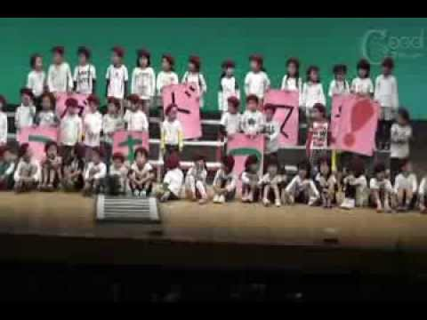 小松市交通安全市民大会(よしたけ保育園園児によるアトラクシ