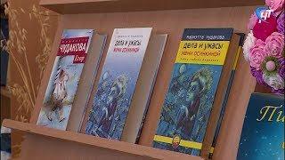 Московская писательница Мариэтта Чудакова посетила панковскую библиотеку