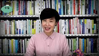 【클릭! e방과후】 방학초 | 스토리텔링한국사 | 김은자 강사