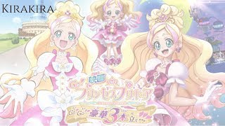 Go Princess PreCure | KiraKira [Kan/Rom/Eng]
