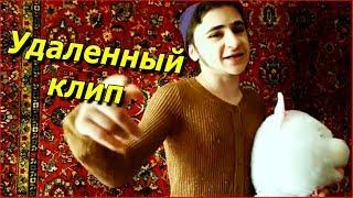 Эльдар Джарахов (Иннокентий) - УДАЛЕННЫЙ КЛИП