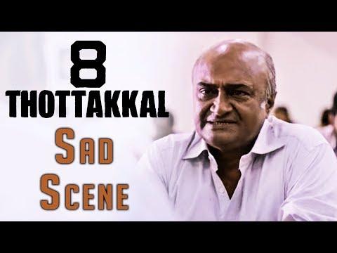 8 Thottakkal | Hindi Dubbed Movie | Emotional Scene | Vetri | Nassar | M. S. Bhaskar