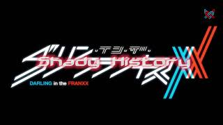 DARLING in the FRANXX OST - Shady History