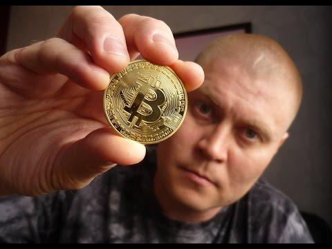 Купить биткоин за рубли дешево