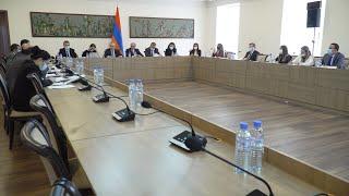 Հայաստանի՝ ՅՈՒՆԵՍԿՕ-ի ազգային հանձնաժողովի նիստը ՀՀ ԱԳՆ-ում
