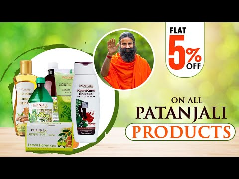 Patanjali Products Flat 5% off | Healthfolks