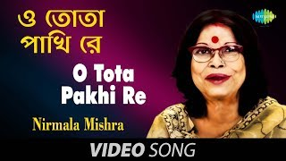 O Tota Pakhi Re | Bengali Modern Song | Nirmala   - YouTube