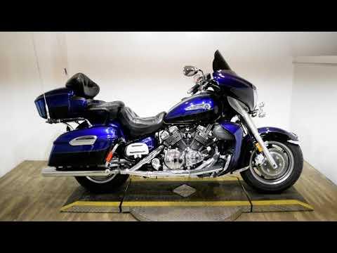 2007 Yamaha Royal Star® Venture in Wauconda, Illinois - Video 1