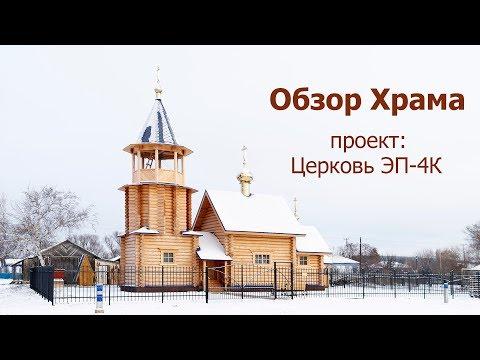 Ростов на дону церковь на сельмаше