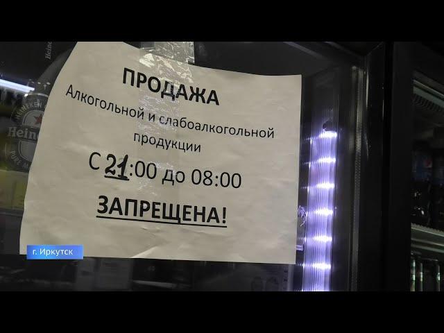 Кафе и рестораны нарушают режим ограничений