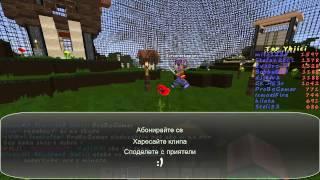 Minecraft PvPBulgaria Екшън Евент + Инфо