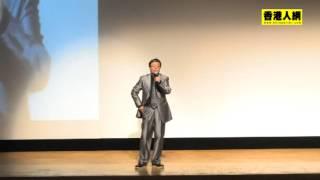 黃毓民-尋找不該的故事(香港語)
