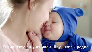 Реклама творожка Тёма - Наталья Синицына