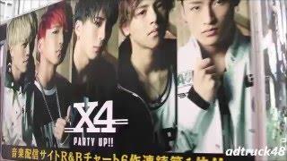 """X4 2nd SINGLE """"PARTY UP!!"""" PVが流れるモニター付き宣伝トラック@渋谷"""