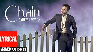Chain (Sanu Ik Pal Chain) Full Lyrical Video Song | Shivai Vyas | Bawa Gulzar | T-Series