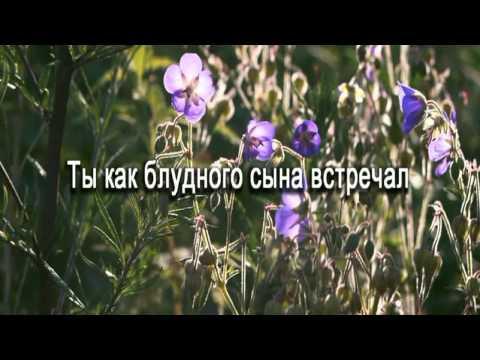 Ирина муравьева песня о счастье