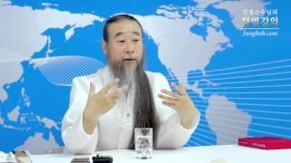 [정법강의] 4403강 미인은 잠꾸러기 - 지도자와 일꾼(1/3)