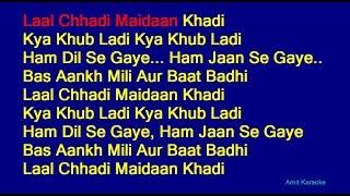 Laal Chhadi Maidan Khadi - Mohammed Rafi Hindi   - YouTube