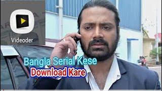 how to download bangla serial - Video hài mới full hd hay