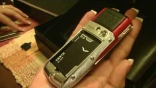 VErtuPhone