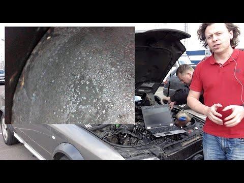 Der Toyota korolla 1.4 Benzin der Motor