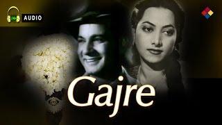 Reh Reh Ke Tera / Gajre 1948 - YouTube