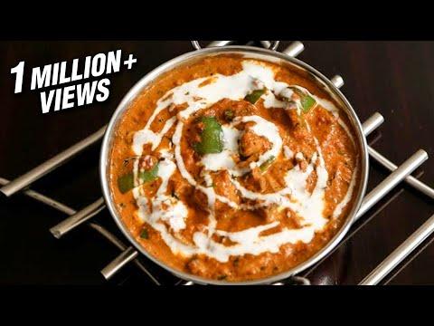 Mushroom Butter Masala | Easy To Make Vegetarian Homemade Curry Recipe | Ruchi's Kitchen