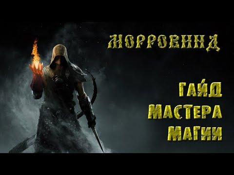 Егильет кладбищенский черная магия