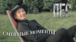 Гнездилов (смешные моменты) часть_6