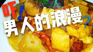 〈 職人吹水〉 冬瓜豆卜炆火腩Winter melon tofu braised pork
