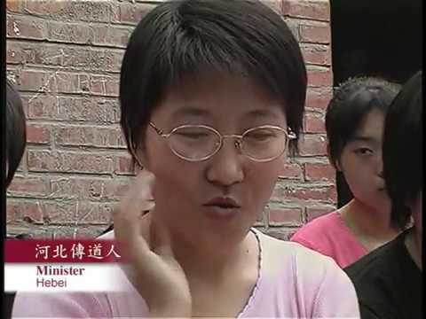 A CRUZ DE JESUS - JESUS NA CHINA - A TAÇA DA AMARGURA - IGREJAS CASEIR
