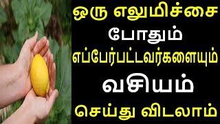 ஸ்ரீ மகா காளியின் தாந்திரீக வசிய