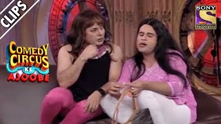 Krushna Shares His Love Life With Sudesh | Comedy Circus Ke Ajoobe