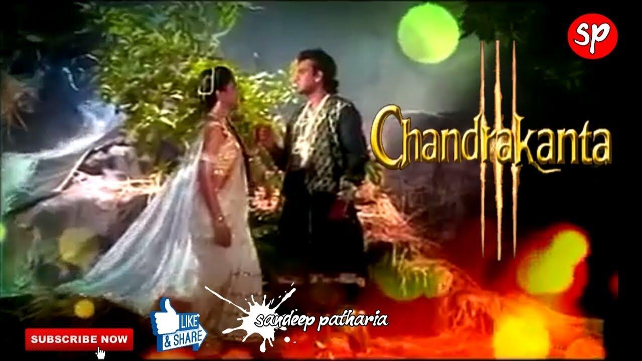 Chandrakanta Title Song Lyrics in Hindi