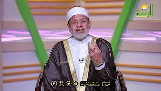 بركة الدعاء ج 2 ح 9 برنامج خواطر قرآنية مع الدكتور محمد عبد الفتاح